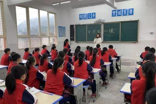 上海中小学人性化管理:学校进行了手机分层式管理