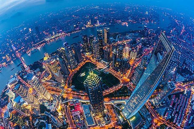 2020年上海國企營收3.71萬億元 今年力爭實現三個高于
