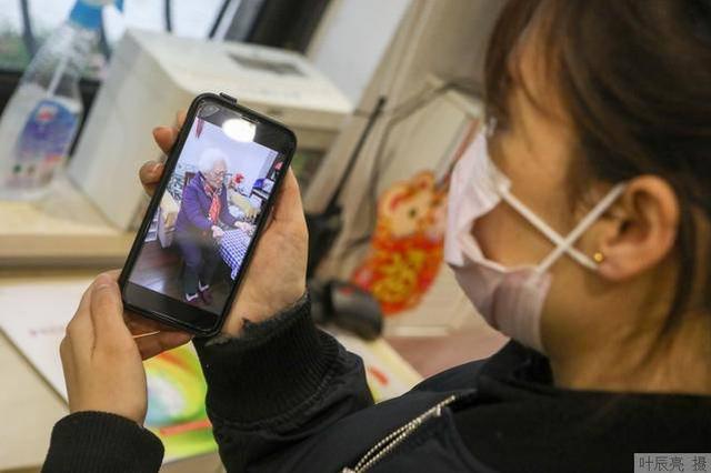 民生一網通:上海多領域助力老年人跨越數字鴻溝
