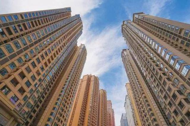 1月份樓市運行總體平穩 上海等一線城市房價領漲