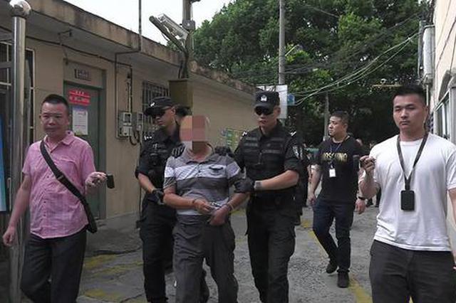 上海警方连续侦破命案积案8起 案发时间最长达29年