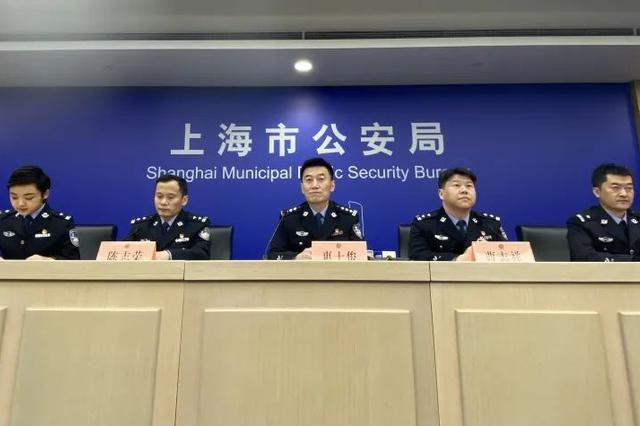 上海警方重拳打擊嚴重暴力犯罪 連續六年命案現案全破