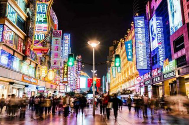 去年上海社零總額1.59萬億元 規模居全國城市首位