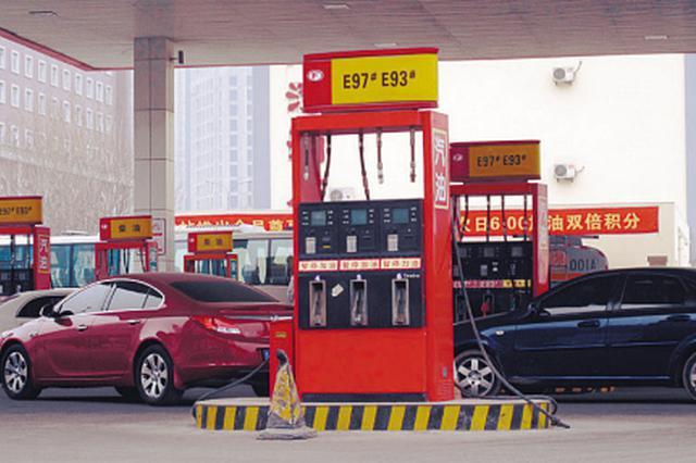 滬549座中石化加油站上線一鍵加油:無接觸不下車