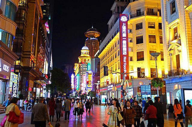 上海成跨国公司产业布局首选地 将打造更便利投资环境