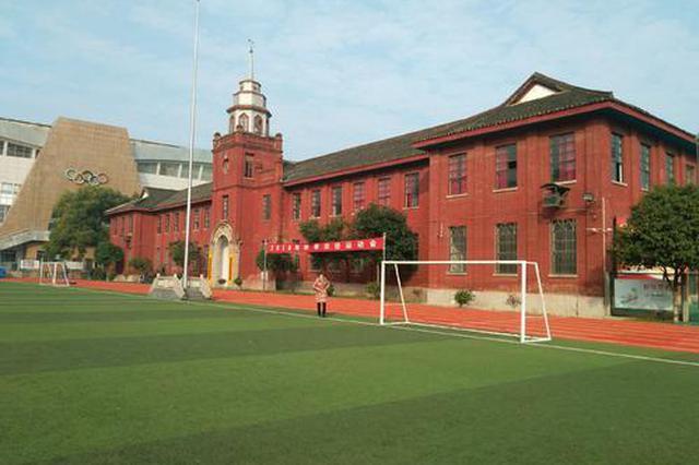 上海圆满完成214项教育综合改革任务 打造教育新高地