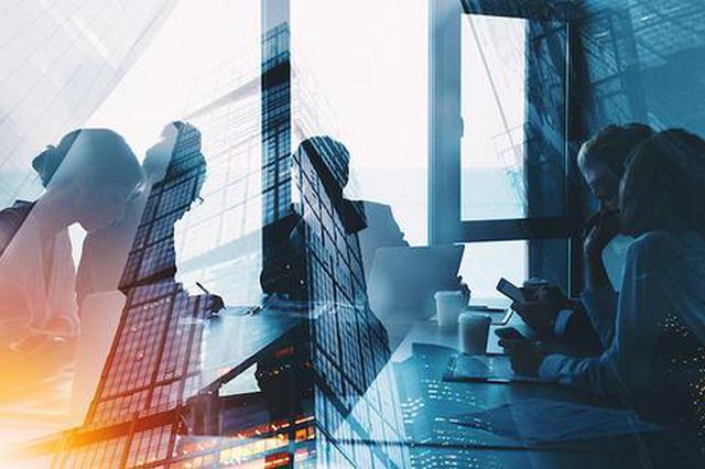 2019上海地方国企营收3.71万亿元 将继续推进国企上市