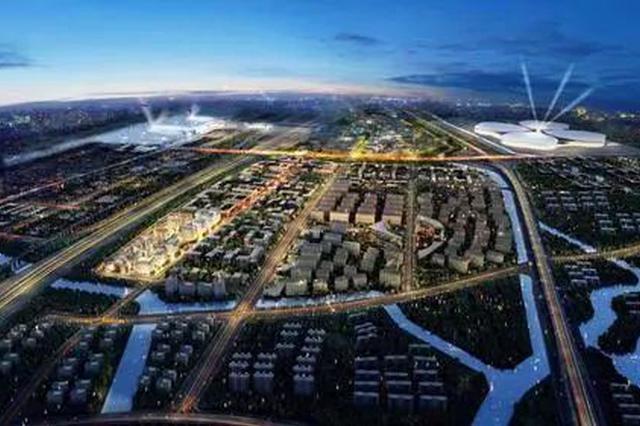 2035年虹桥国际开放枢纽建成 形成一核两带发展格局