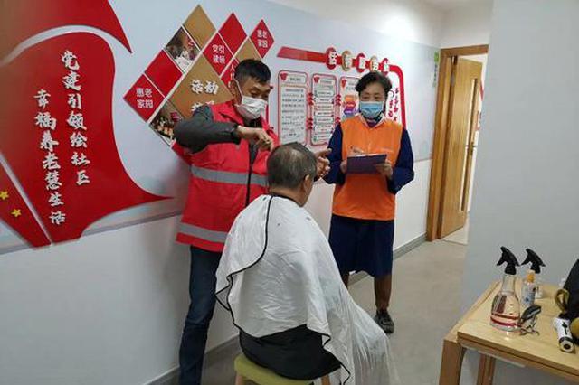 上海多家物业试点居家养老新模式 打造5分钟养老服务圈
