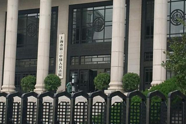 郑爽张恒民间借贷纠纷案二审开庭 张恒方首次披露证据细节