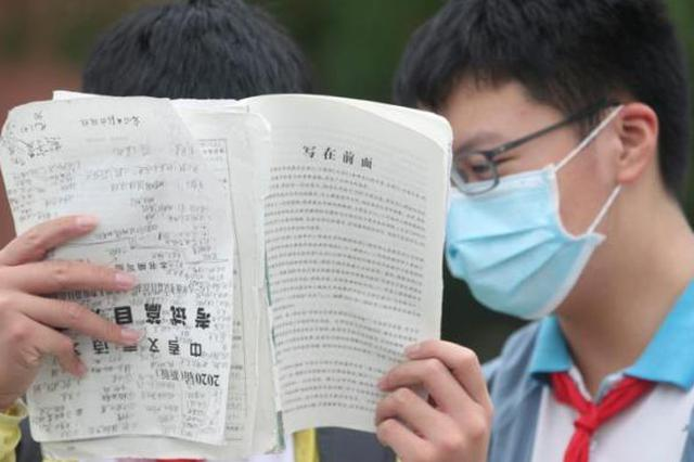 专家解析上海中招政策:将很大程度掐灭初中学区房概念