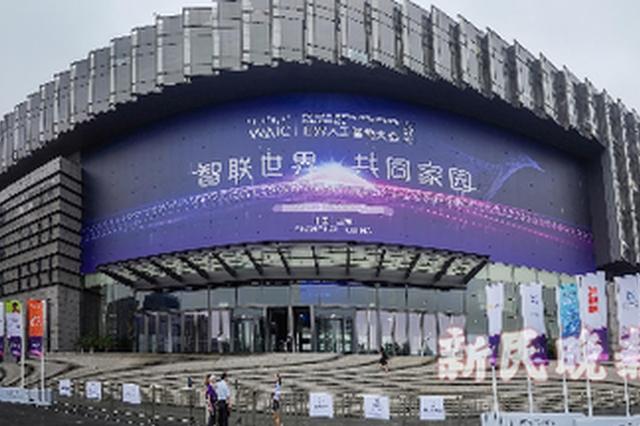 2021世界人工智能大会7月8日召开 线下重启线上焕然新生