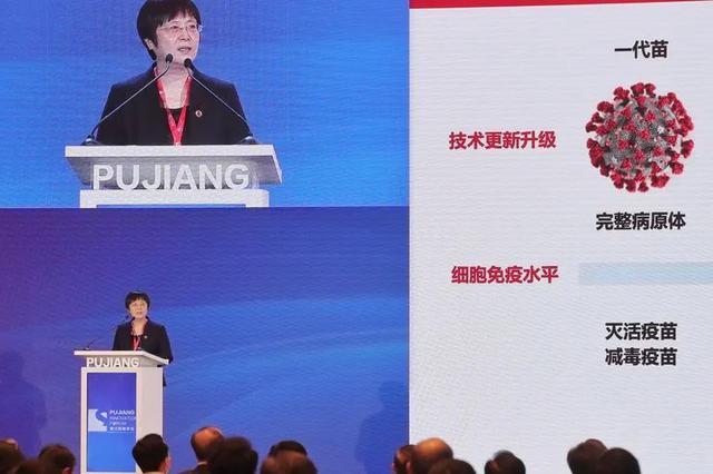 陈薇:吸入型新冠疫苗正申请紧急使用