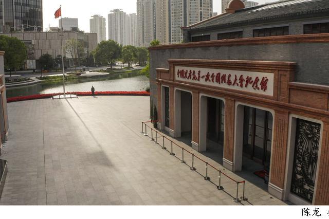 中共一大纪念馆全新基本陈列亮相 展出各类展品超1100件