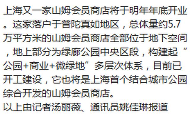 工行上海市分行提升网点服务能级助力第四届进博会