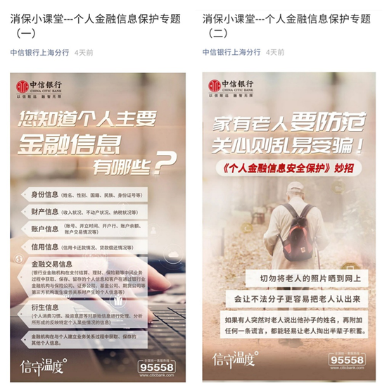 中信银行落地中国大陆地区中资银行首笔区块链跨境人民币进口信用证业务