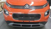 东风雪铁龙小型SUV曝光 今年年内上市