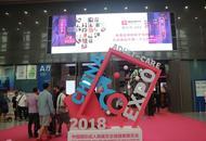 上海成人展开幕
