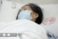 女子体内取出20公斤肿瘤