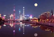 中秋夜月光洒满上海
