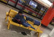 新闸路地铁站台有人晾衣睡觉