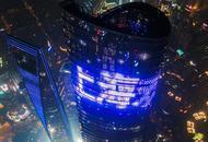 上海之巅俯瞰上海