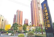 黄金城道步行街