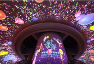 上海夜间文旅场所开放名单