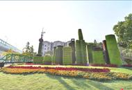 国家会展中心景观