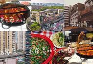 重庆50处景点攻略