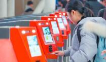2019春运将拉开帷幕 沪上火车站启用人脸识别闸机