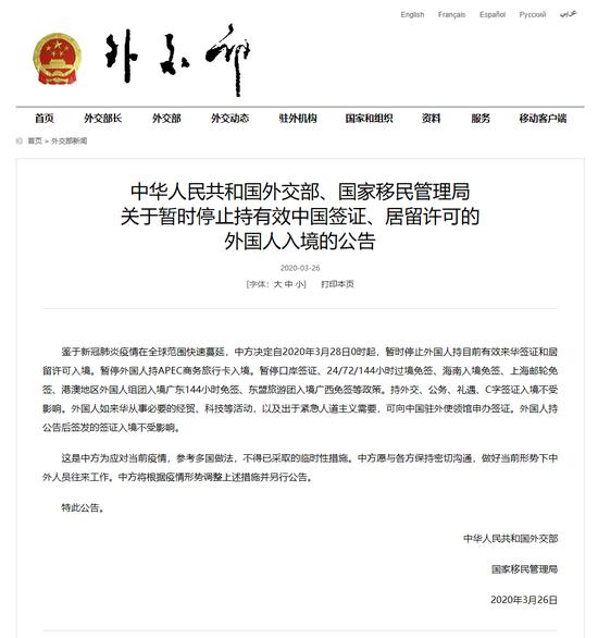上海各球队外援能否及时归队 上港3名外援计划包机返沪