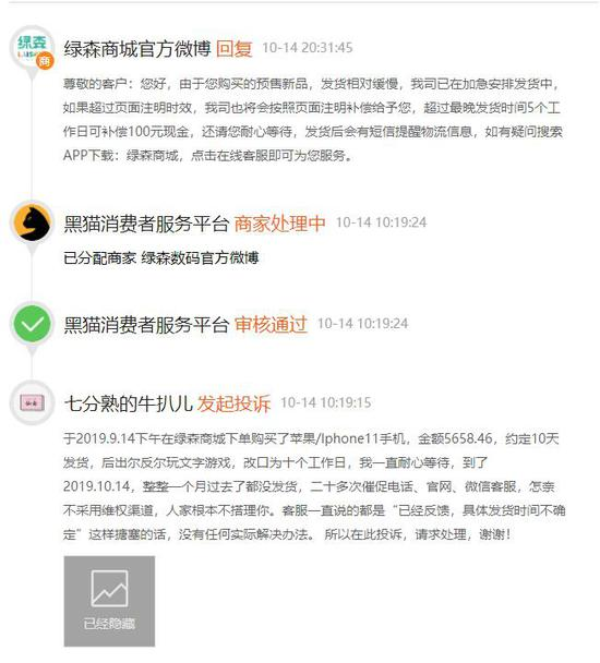 http://www.xqweigou.com/dianshangO2O/68424.html