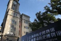 上海市历史博物馆超全攻略