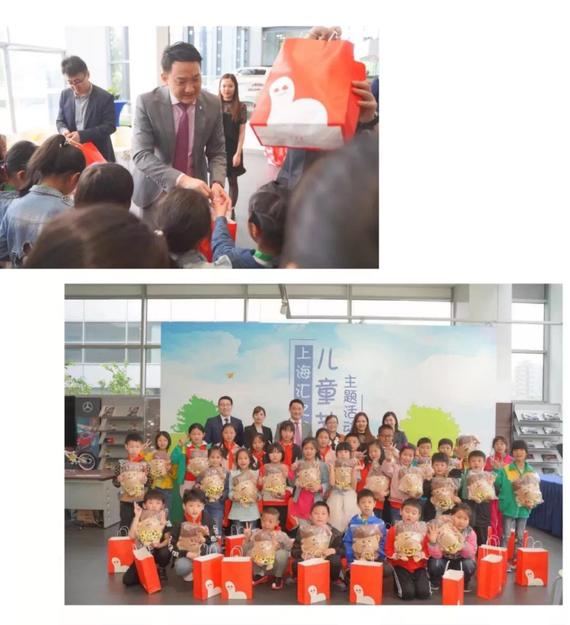 鸣谢拇指家族为博奥利星行小学小朋友们精心准备的礼物,由徐总携上海汇之星管理层送给现场每位小朋友