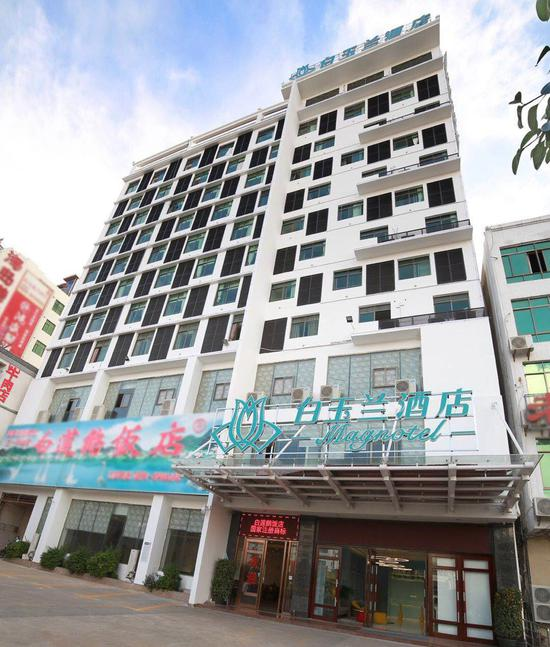公司旗下优选服务酒店品牌白玉兰正式进驻中国著名的旅游胜地海南岛.