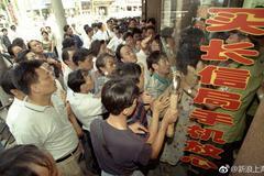 上海电信致敬改革开放40年
