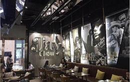 上海明星餐厅大年夜盘点