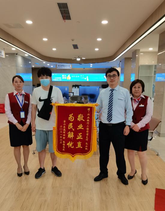 科技赋能金融 兴业银行上海分行迈入电子亮证新时代