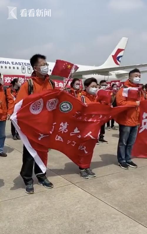 上海最后一支援鄂医疗队抵沪:上海 阿拉回来了