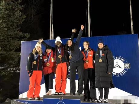 第14届全国冬运会进入倒计时 上海代表团已夺得3枚金牌