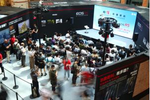 """回""""佳""""体验影像感动 佳能EOS R5超级体验会亮相上海"""