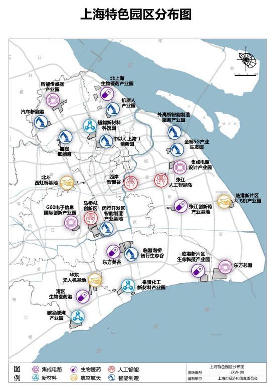 上海集成电路设计产业园180家企业入驻 还有更多惊喜