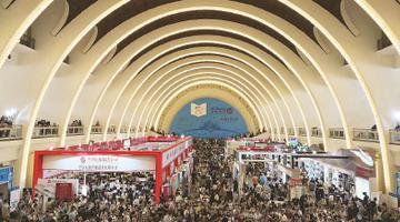 2018上海书展周末迎客流高峰
