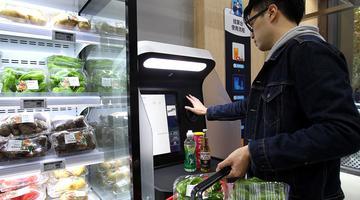 上海首家AI菜场正式对外营业