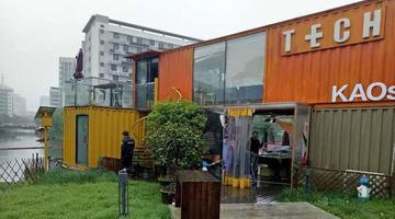 集装箱占绿地变咖啡店