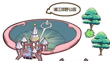 超Q版手绘闵行风景地图