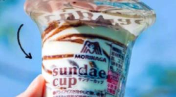 魔都35款进口冰淇淋大年夜测评