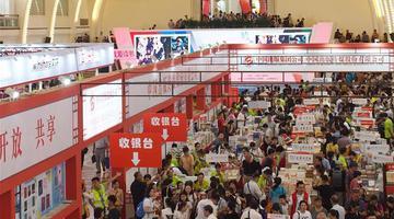 2019上海书展150家分会场名单
