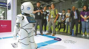 AI新势力登上创新加速营路演台